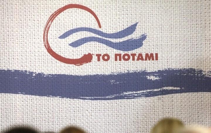 Ποτάμι: Η κυβέρνηση επιλέγει να δώσει άδειες σε δικούς της καναλάρχες