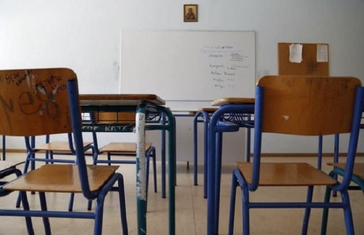 Στάση εργασίας ετοιμάζουν δάσκαλοι και καθηγητές