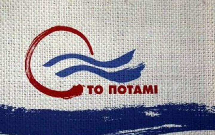 Φόβους για επάνοδο στη κρίσιμη κατάσταση του 2015, εκφράζει το Ποτάμι