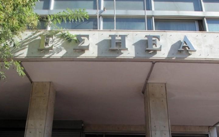 Συνάντηση με τον Τσίπρα ζητά η ΕΣΗΕΑ