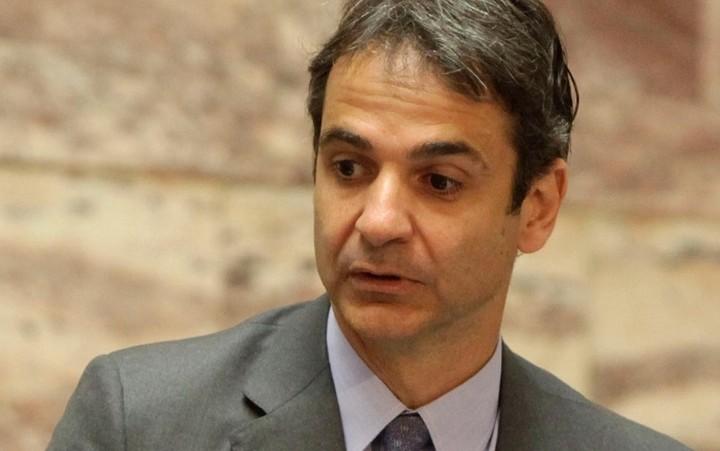 Τι συζήτησαν ο Κυρ. Μητσοτάκης με τους πρέσβεις των χωρών μελών της ΕΕ
