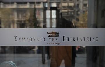 Το ΣτΕ απέρριψε τις αιτήσεις κατά της ιδιωτικοποίησης ΟΛΠ και ΟΛΘ