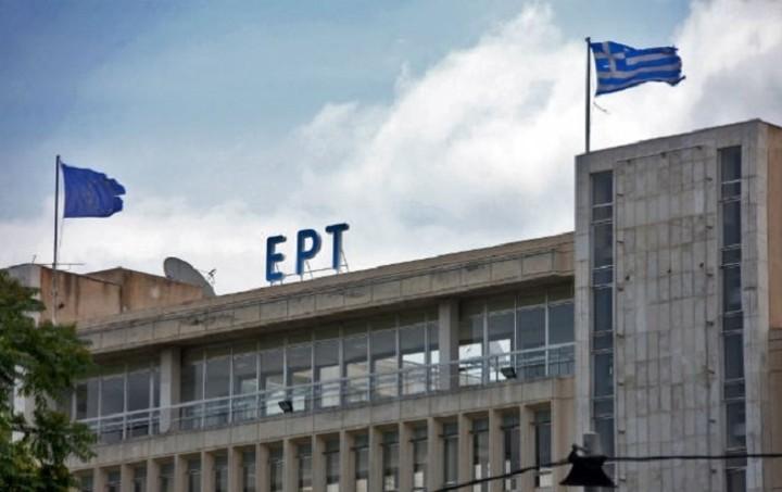 Με υπουργική απόφαση τα κριτήρια παράλληλης απασχόλησης στην ΓΓΕΕ, ΑΠΕ-ΜΠΕ και ΕΡT