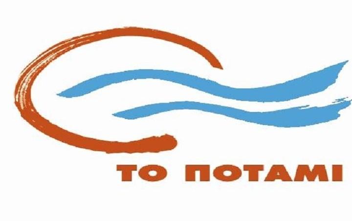 """Το Ποτάμι: """"Η κυβέρνηση θέλει να ελέγξει την ενημέρωση"""""""