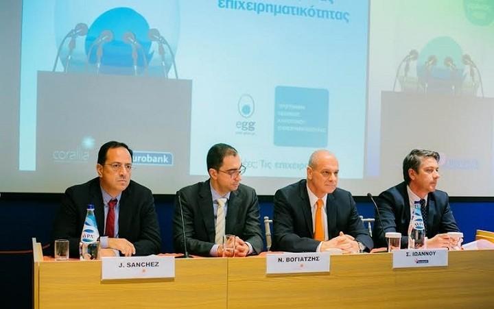 Eurobank: Ξεκινά ο νέος κύκλος του προγράμματος egg - enter•grow•go