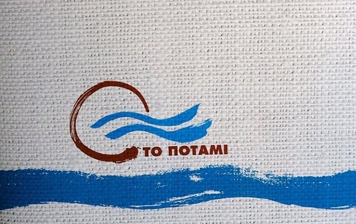Το Ποτάμι: Σχέδιο εξόντωσης όσων δουλεύουν και δημιουργούν