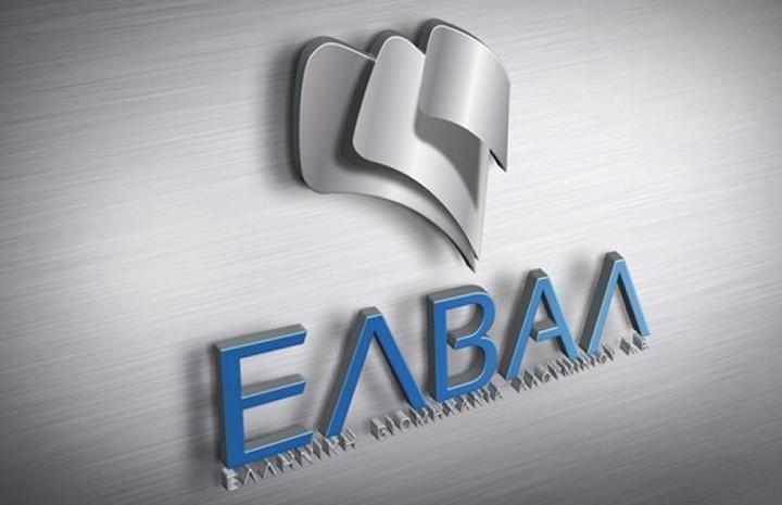 Εγκρίθηκε η συγχώνευση ΕΛΒΑΛ - Viohalco