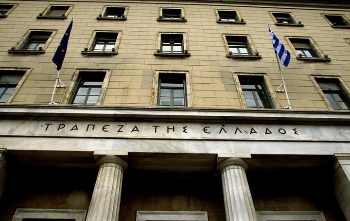ΤτΕ: Έλλειμμα 800 εκατ. ευρώ στο ισοζύγιο τρεχουσών συναλλαγών τον Δεκέμβριο