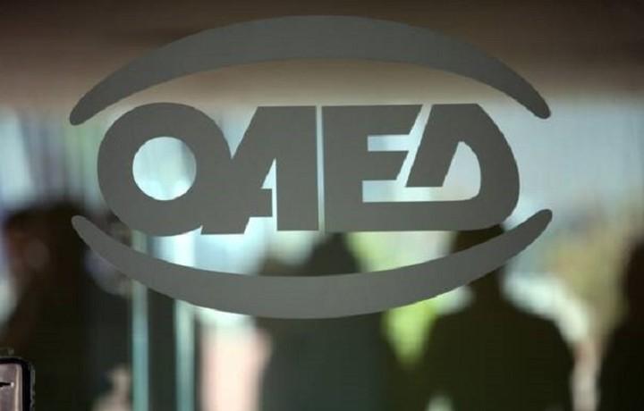 Πρόγραμμα ΟΑΕΔ για προσλήψεις μακροχρόνια ανέργων με 500 ευρώ μηνιαίως