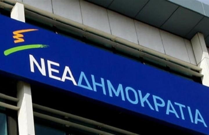ΝΔ: Η κυβέρνηση ΣΥΡΙΖΑ - ΑΝΕΛ χυδαιολογεί ασύστολα