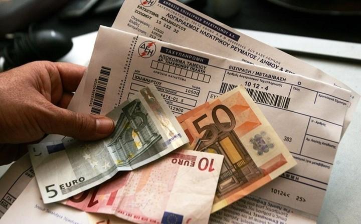 Επιστρέφεται σε 50.000 το ανταποδοτικό τέλος στους λογαριασμούς της ΔΕΗ