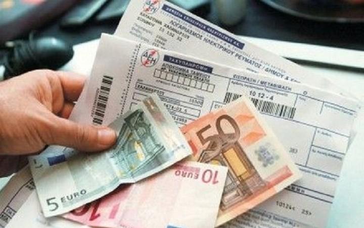Ποιοι θα δουν το ανταποδοτικό τέλος στους λογαριασμούς της ΔΕΗ