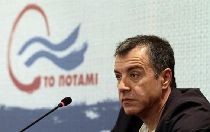Στ. Θεοδωράκης: Το Ποτάμι θα παραμείνει αυτόνομο