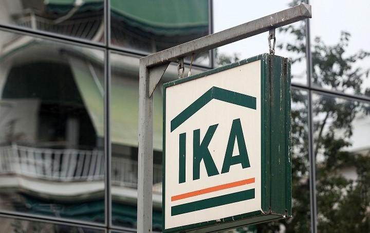 ΙΚΑ: Δεν καταβλήθηκαν συντάξεις σε 3.639 δικαιούχους