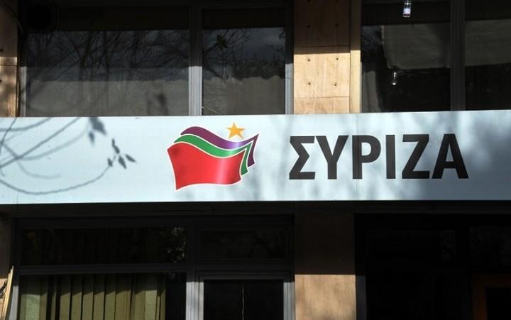 Συνεδριάζει η Κεντρική Επιτροπή του ΣΥΡΙΖΑ την Κυριακή