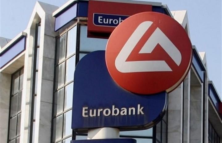 Eurobank: Oικονομικά στοιχεία δ' τριμήνου 2015