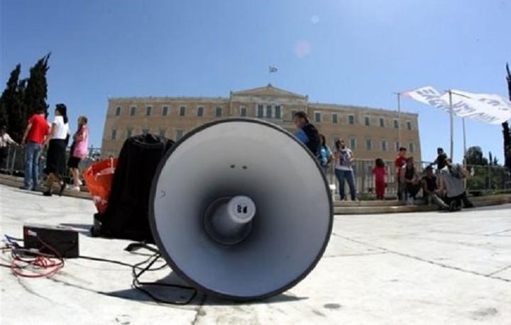 ΑΔΕΔΥ: Συλλαλητήριο στο Σύνταγμα την Τετάρτη κατά του ασφαλιστικού
