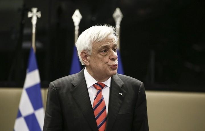 Παυλόπουλος: Από την αντιμετώπιση του προσφυγικού εξαρτάται η συνοχή της ΕΕ
