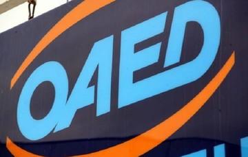 ΟΑΕΔ: Νέα Εργαστήρια υποστήριξης ανέργων