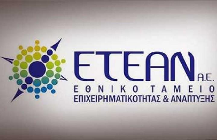 Γαλιάτσος: Νέο υποταμείο θα παρέχει κεφαλαιουχική στήριξη στις μικρομεσαίες επιχειρήσεις