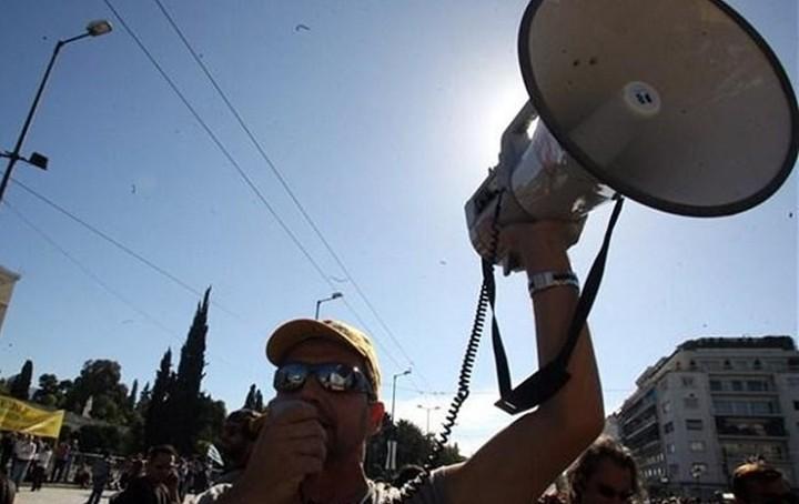 Συλλαλητήριο της ΓΣΕΕ αύριο