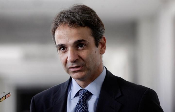 Μητσοτάκης: «Βάλαμε χαμηλά τον πήχυ και ο πρωθυπουργός πέρασε από κάτω»