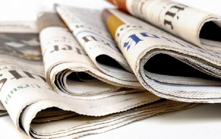 Τα πρωτοσελιδα των εφημερίδων σήμερα