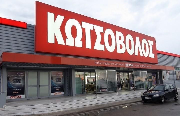 Όλο το σχέδιο της Κωτσόβολος για την ελληνική αγορά