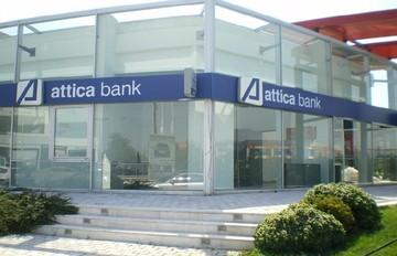 Η απάντηση της Attica Bank σε δημοσιεύματα για την υπόθεση της Roland Berger