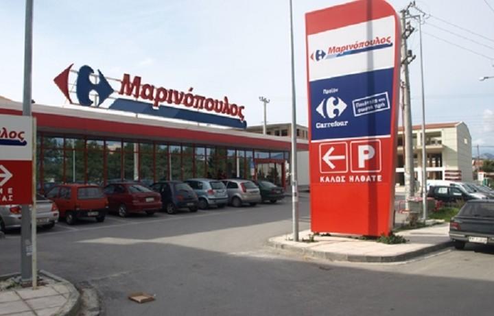 «Ανάσα» για τα σούπερ μάρκετ Μαρινόπουλος
