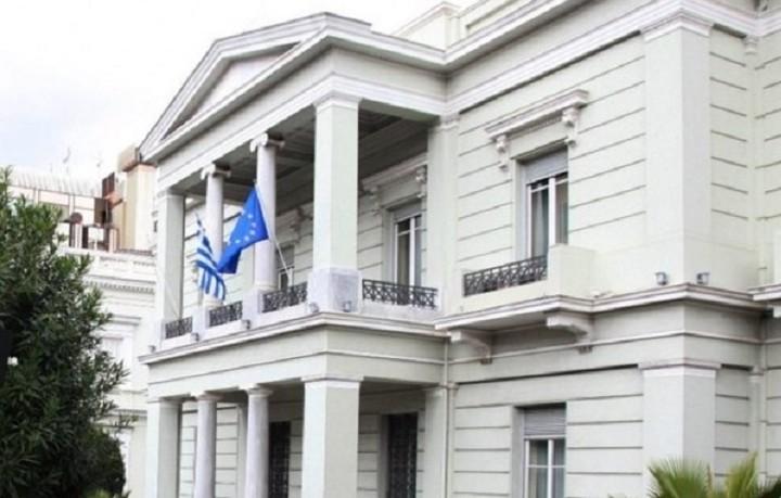 Το ΥΠΕΞ καταδικάζει την τρομοκρατική επίθεση στην Άγκυρα