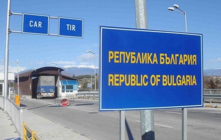 Δέκα ελληνικές εταιρείες ιδρύονται κάθε μέρα στη Βουλγαρία
