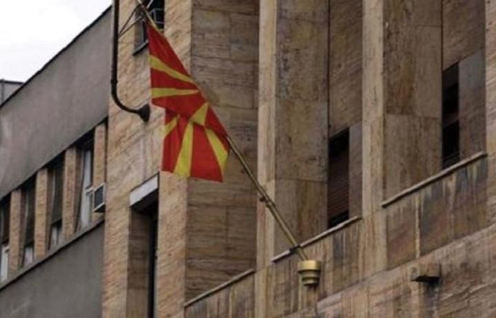 ΥΠΕΣ ΠΓΔΜ: Εστάλησαν πίσω στην Ελλάδα 1.500 μετανάστες που εισήλθαν παράνομα