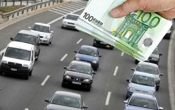 Περισσότεροι από 870.000 ιδιοκτήτες ΙΧ χρωστούν Τέλη Κυκλοφορίας