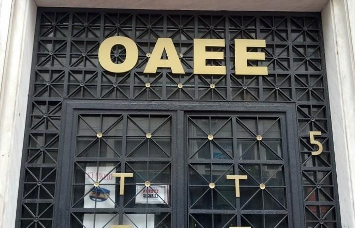 ΟΑΕΕ: Αυξήθηκε το επιτόκιο στη ρύθμιση των 100 δόσεων