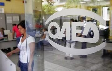 ΟΑΕΔ: Έρχονται 8 νέα προγράμματα για πάνω από 52.000 ανέργους