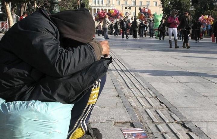 Στοιχεία Σοκ: Κάτω από το όριο της φτώχειας το 50% των Ελλήνων