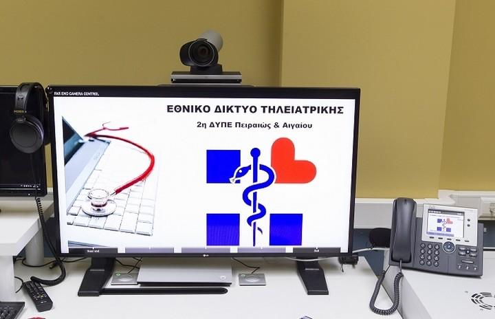 Εθνικό Δίκτυο Τηλεϊατρικής σε νησιά του Αιγαίου από τον Όμιλο ΟΤΕ