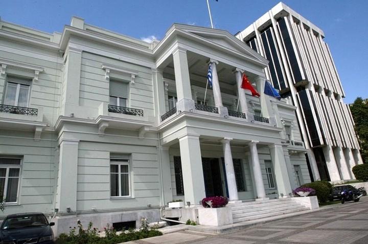 Η απάντηση του ΥΠΕΞ στην προκλητική ανακοίνωση της Αγκυρας