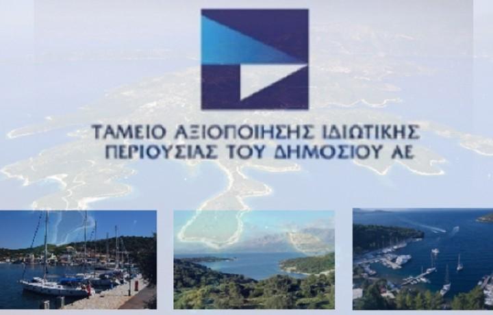 H ΤΡΑΙΝΟΣΕ, το Ελληνικό και τα σχέδια για την πώλησή τους
