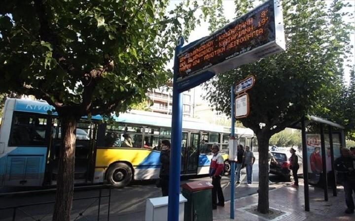 Σε λειτουργία από τον Απρίλιο οι «έξυπνες στάσεις» στην Αθήνα