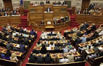 Συζήτηση στην ολομέλεια της Βουλής για τη δικαιοσύνη