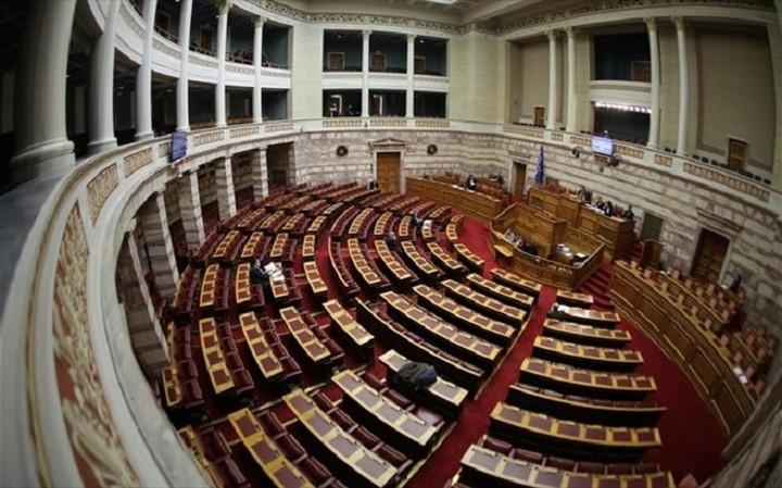 Αναβλήθηκε η συζήτηση στη Βουλή για την δικαιοσύνη