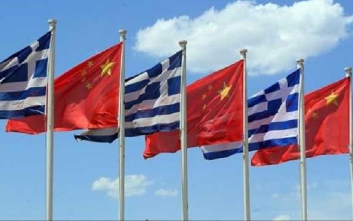 Ημερίδα για τις ελληνοκινεζικές σχέσεις στις 30 Μαρτίου