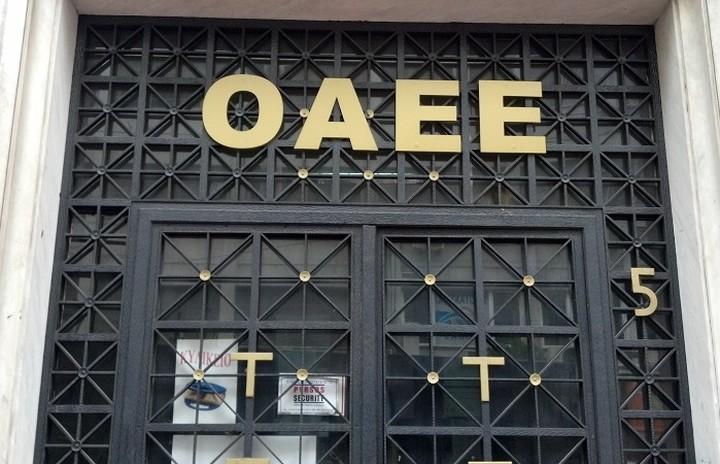 ΟΑΕΕ: Online οι βεβαιώσεις αποδοχών των συνταξιούχων για το 2015
