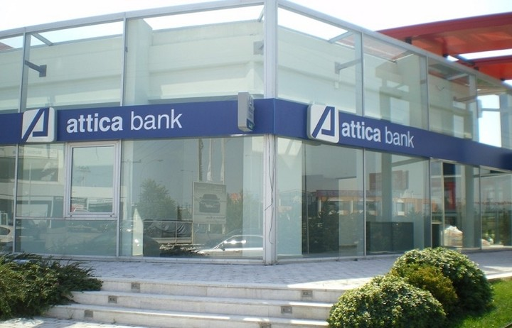 Attica Bank: Η «Roland Berger Holding GmbH» διαψεύδει