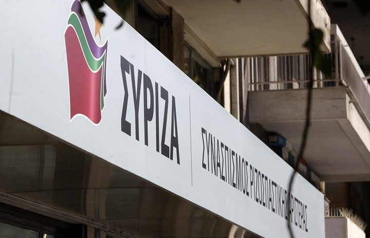Μήνυμα ΣΥΡΙΖΑ γαι την 25η Μαρτίου