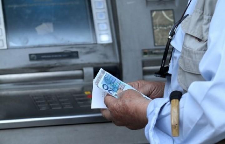 Ποιες συναλλαγές δεν γίνονται στις τράπεζες σήμερα