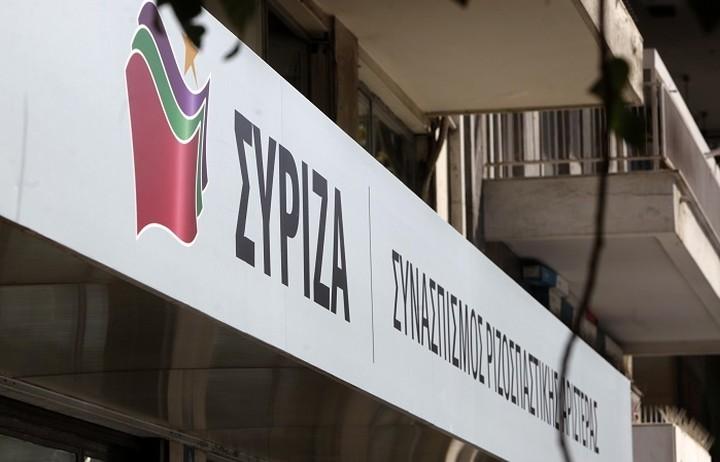 ΣΥΡΙΖΑ: «Φωνάζει ο κλέφτης για να φοβηθεί ο νοικοκύρης»
