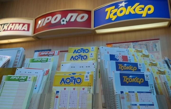 Τι περιμένει όσους βγάζουν κέρδη από ΚΙΝΟ, Στοίχημα και λοιπά τυχερά παιχνίδια